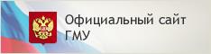 Информация о ГБСУСОН Александровский дом-интернат для престарелых и инвалидов